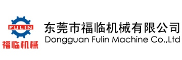 Dongguan Fulin Machine Co.,Ltd